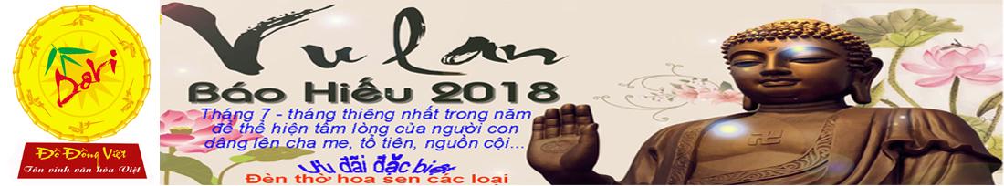 Mùa vu lan 2018