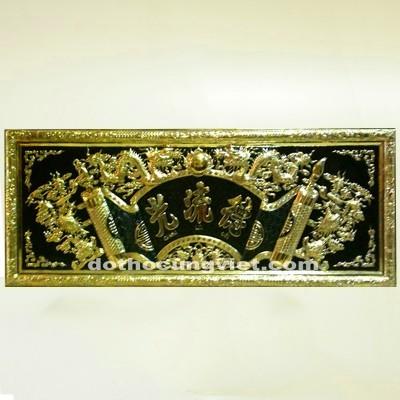 Hoành phi đồng vàng