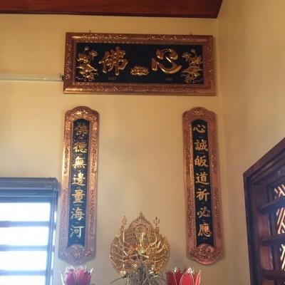 Mẫu ban thờ Phật tại gia